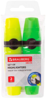 Набор маркеров Brauberg Delta / 151725 (2шт, желтый/зеленый) -