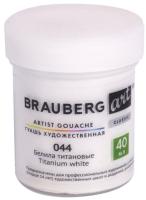 Гуашь Brauberg Art Classic / 191580 (белила титановые) -