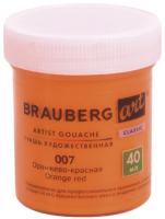 Гуашь Brauberg Art Classic / 191573 (оранжевый-красный) -