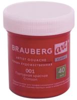 Гуашь Brauberg Art Classic / 191578 (пурпурно красный) -