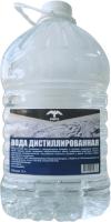Вода дистиллированная Osprey 5л -