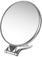 Зеркало косметическое Miniso 2610 -