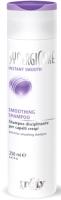Шампунь для волос Itely Smoothing Shampoo (250мл) -