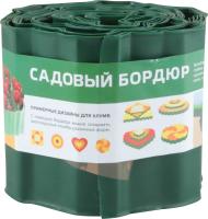 Бордюр садовый Park R256010 (зеленый) -