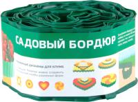 Бордюр садовый Park R256008 (зеленый) -