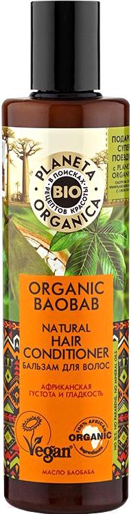Купить Бальзам для волос Planeta Organica, Organic Baobab натуральный (280мл), Россия, Organic Baobab (Planeta Organica)