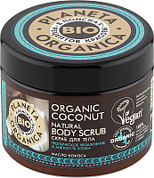 Скраб для тела Planeta Organica Organic Coconut (420мл) -