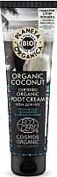Крем для ног Planeta Organica Organic Coconut (75мл) -