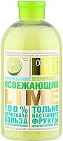 Шампунь для волос Organic Shop Освежающий Lime (500мл) -
