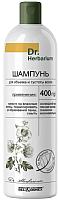 Шампунь для волос BelKosmex Dr.Herbarium для объема и густоты волос (400г) -