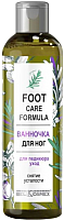 Средство для ухода за ногами BelKosmex Foot Care Formula для педикюра уход снятие усталости (200мл) -