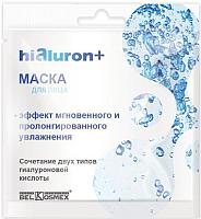 Маска для лица тканевая BelKosmex Hialuron+ эффект мгновенного и пролонгированного увлажнения (26г) -