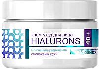 Крем для лица BelKosmex Hialurons 40+ уход мгновенное увлажнение омоложение кожи (48г) -