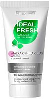 Маска для лица кремовая BelKosmex Ideal Fresh очищающая с розовой глиной глубокое очищение (80г) -