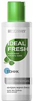 Тоник для лица BelKosmex Ideal Fresh свежесть кожи на весь день контроль жирного блеска (150г) -