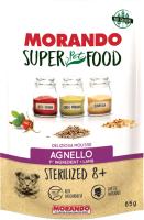 Корм для кошек Morando Super Pet Food Sterilized Lamb 8+ (85г) -