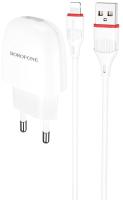 Зарядное устройство сетевое Borofone BA49A + кабель AM-8pin Lightning / 6931474728432 (белый) -