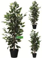 Искусственное растение Koopman 317002620 -
