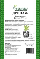 Дренаж для растений РуБелЭко Керамзит фракция 10/16 мм / ДР2 (2л) -