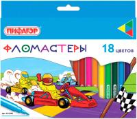 Фломастеры Пифагор Гонщики / 151394 (18шт) -