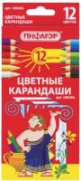 Набор цветных карандашей Пифагор 180296 (12шт) -