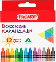 Восковые мелки Пифагор Солнышко / 227279 (12шт) -