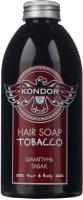 Шампунь для волос KONDOR Hair Body Табак (300мл) -