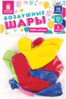 Набор воздушных шаров Золотая сказка 105011 (10 шт) -