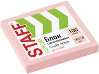 Стикеры канцелярские Staff 126497 (розовый) -