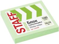 Стикеры канцелярские Staff 126498 (зеленый) -