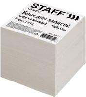 Блок для записей Staff 126575 (белый) -