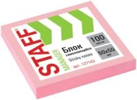 Стикеры канцелярские Staff 127143 (розовый) -