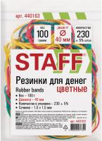 Резинки для денег Staff 440163 -