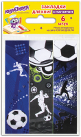 Набор закладок Юнландия Футбол / 111645 (6шт) -