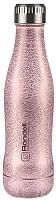 Термос для напитков Rondell Disco RDS-848 (розовый) -