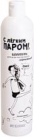 Шампунь для волос BelKosmex С Легком паром! укрепляющий (400г) -