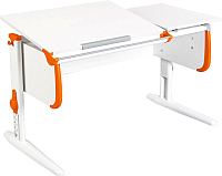 Парта Дэми СУТ 25 (белый/оранжевый) -