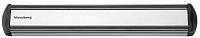 Магнитный держатель для ножей Klausberg KB-7247 -