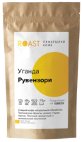 Кофе в зернах Roast Уганда Рувензори (1кг) -