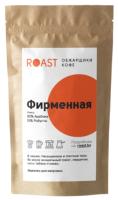 Кофе в зернах Roast Фирменная смесь Roast.by (1кг) -