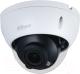 IP-камера Dahua DH-IPC-HDBW2431RP-ZS-S2 -