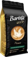 Кофе молотый Barista Art Пикассо / 10721 (1кг) -