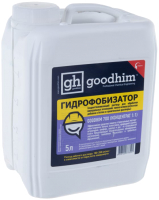 Гидрофобизатор GoodHim 700 концентрат 1:1 / 32790 (5л) -