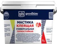 Гидроизоляционная мастика GoodHim Универсальная термостойкая 70453 (9кг) -