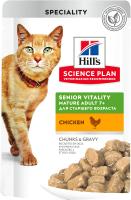 Корм для кошек Hill's Science Plan Mature Adult 7+ Senior Vitality Chicken / 605257 (85г) -
