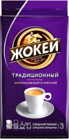 Кофе молотый Жокей Традиционный / Nd-00001639 (450г ) -