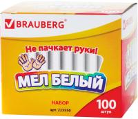 Набор мела канцелярского Brauberg Антипыль / 223550 -