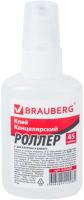 Клей силикатный Brauberg 225208 (45г) -
