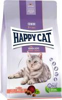 Корм для кошек Happy Cat Senior Atlantik-Lachs Лосось / 70612 (4кг) -