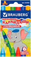 Восковые мелки Brauberg 222965 (6цв) -